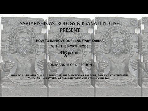 How To Improve Our Planetary Karma With Rahu : Part 1 - YouTube