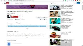 Уроки Joomla - Дополнительно - как вставить видео на сайт