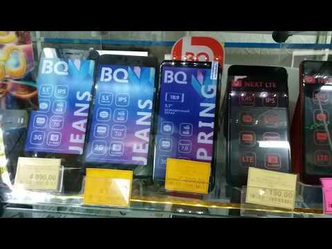 Купить смартфон в ДНР, Квазар.net Донецк, Докучаевск
