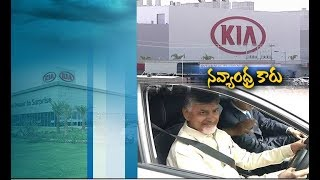 Anantapur Kia Motors First Production Ready to Out