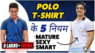ये T-Shirt आपको  ज़्यादा SMART और HOT  बनाएगी | Polo Tshirts For Men | BeerBiceps Hindi