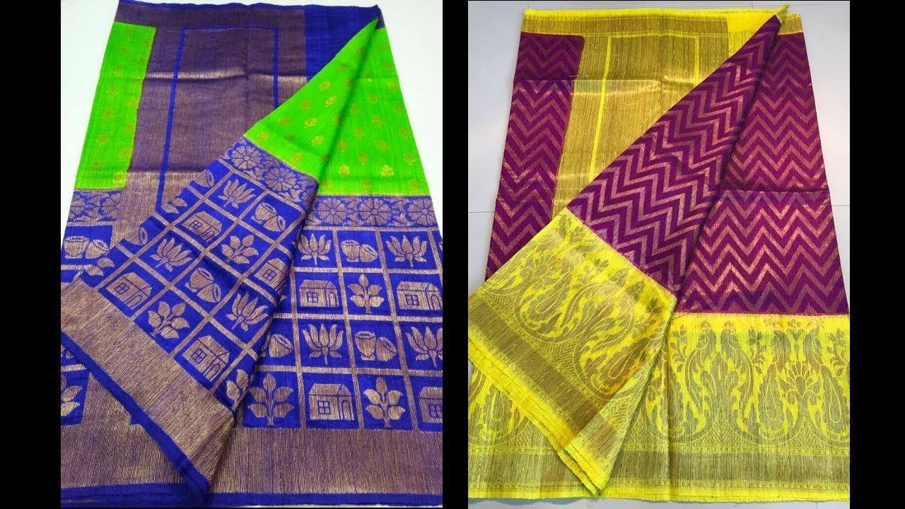 a769f99db1 Banarasi Dupion Silk Sarees Price (Inside Video)| Banaras Dupion Silk Saree  | Million Designs