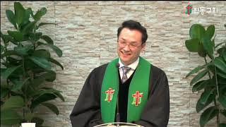 """진동교회 주일설교 20191110 """"메멘토모리"""" 김건태…"""