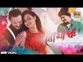 Valentine s day special romance by zubeen remix dj sujit rajnish visual brindabon theater mp3