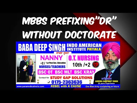 MBBS Prefixing Dr without Doctorate Degree -RTI UGC…For B Voc Patient care, CMSED..9872468540,