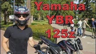 Review Yamaha YBR 125 z 2017