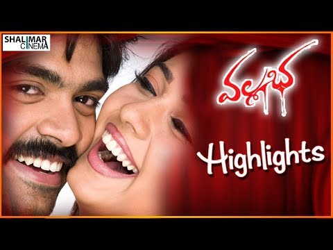 Vallabha Telugu Movie Highlights || Silambarasan, Nayantara, Reemma Sen, Santhanam, Sandhya