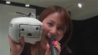 2012年9月26日 『吉川友のなんだかんだ1時間ちょっと!? ~ボーン...