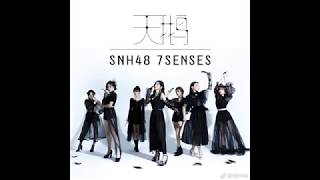 [FULL AUDIO] 7SENSES - SWAN