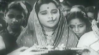 Jai Devi Mangala Gauri - Lata Mangeshkar | Kanyadaan | Marathi Devotional Song