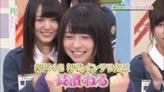 Part1 https://youtu.be/LrAaUBRKoW8 メンバーまとめ動画プレイリスト h...