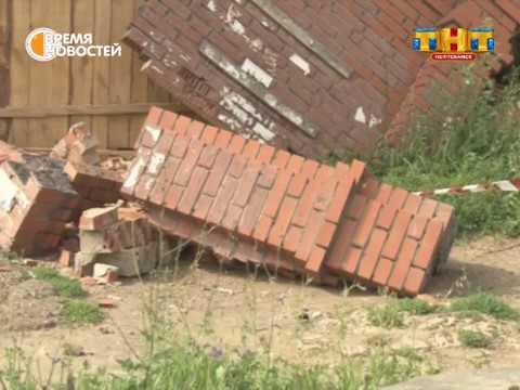 Новости россия 24 смотреть онлайн сайт