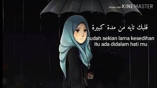 Download Lagu Lagu Arab Sedih dan Baper | Dari Ya Alby Lirik Terjemahan Indonesia | Hamza Namira mp3