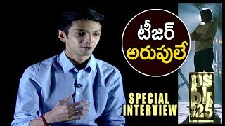 Anirudh about PSPK25 Teaser & Trivikram || Pawan Kalyan - Trivikram Movie Interview
