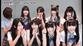 【Kawaii girl Japan】http://kawaii-girl.jp Cheeky Paradeがメジャー...