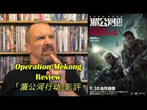 Operation Mekong/湄公河行动 Movie Review