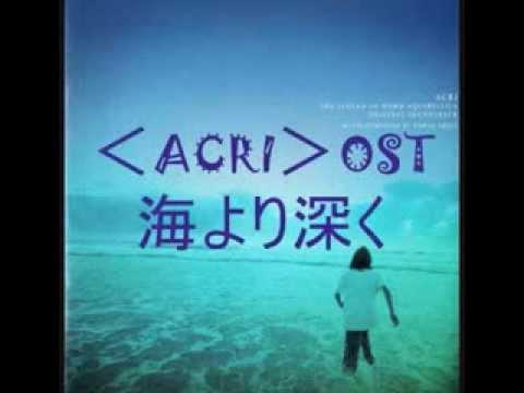 Acri  The Legend of Homo Aquarellius  Soundtrack