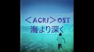Acri  The Legend of Homo Aquarellius  Soundtrack