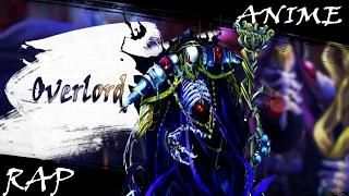 Русский Rap про Владыку (Overlord){Повелитель}2015[HD]