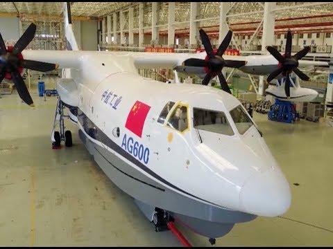 AG600 Will Increase Survival Rate in Sea Rescue Operation: Chief Designer