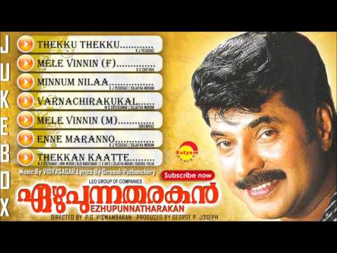 Ezhupunna Tharakan | Full Audio Jukebox | Mammootty | Namrata Shirodkar
