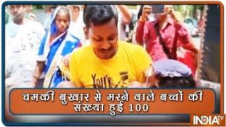 Bihar: Encephalitis death toll reaches 100 in Muzaffarpur
