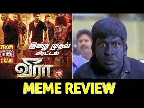 Veera MEME Review | Krishna, Iswarya Menon...
