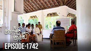 Kopi Kade  | Episode 1742 - (2019-12-21) | ITN Thumbnail