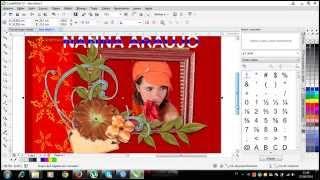 Como Fazer uma Montagem de Foto no CorelDRAW X7