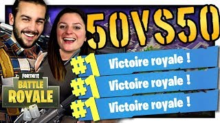 CE MODE EST TROP FACILE ! TOP 1 MODE 50 VS 50 FORTNITE DUO FR