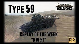 "Let's Play World of Tanks | Type 59 | Replay of the Week ""KW 51"" [ German - Gameplay - 4K ]"