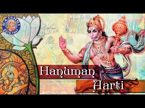 Hanuman Aarti Marathi | Full Marathi Aarti with Lyrics | Satrane Uddane Aarti