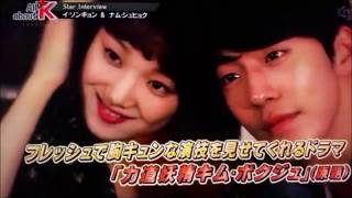 Video [ENG SUB] Lee Sung Kyung & Nam Joo Hyuk KNTV interview 2017 download MP3, 3GP, MP4, WEBM, AVI, FLV Juli 2017