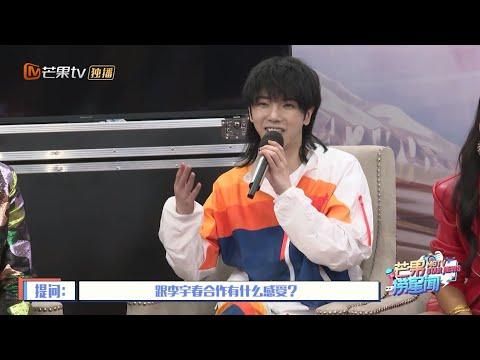 《歌手·當打之年》總決賽群訪:歌王華晨宇曝即將閉關籌備新專輯!2020/4/24【Hua Chenyu】 - YouTube