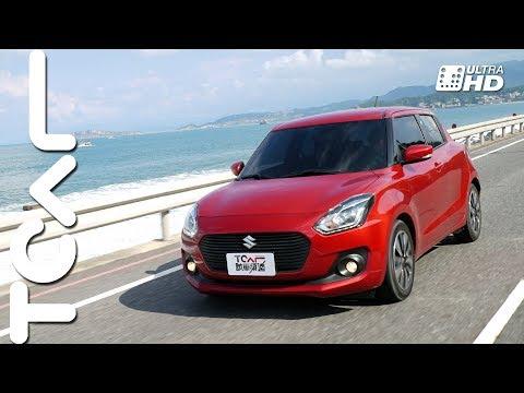 [4K] 嘿~女孩!這車讓妳愛不釋手 SUZUKI SWIFT 1.0 新車試駕 - TCAR