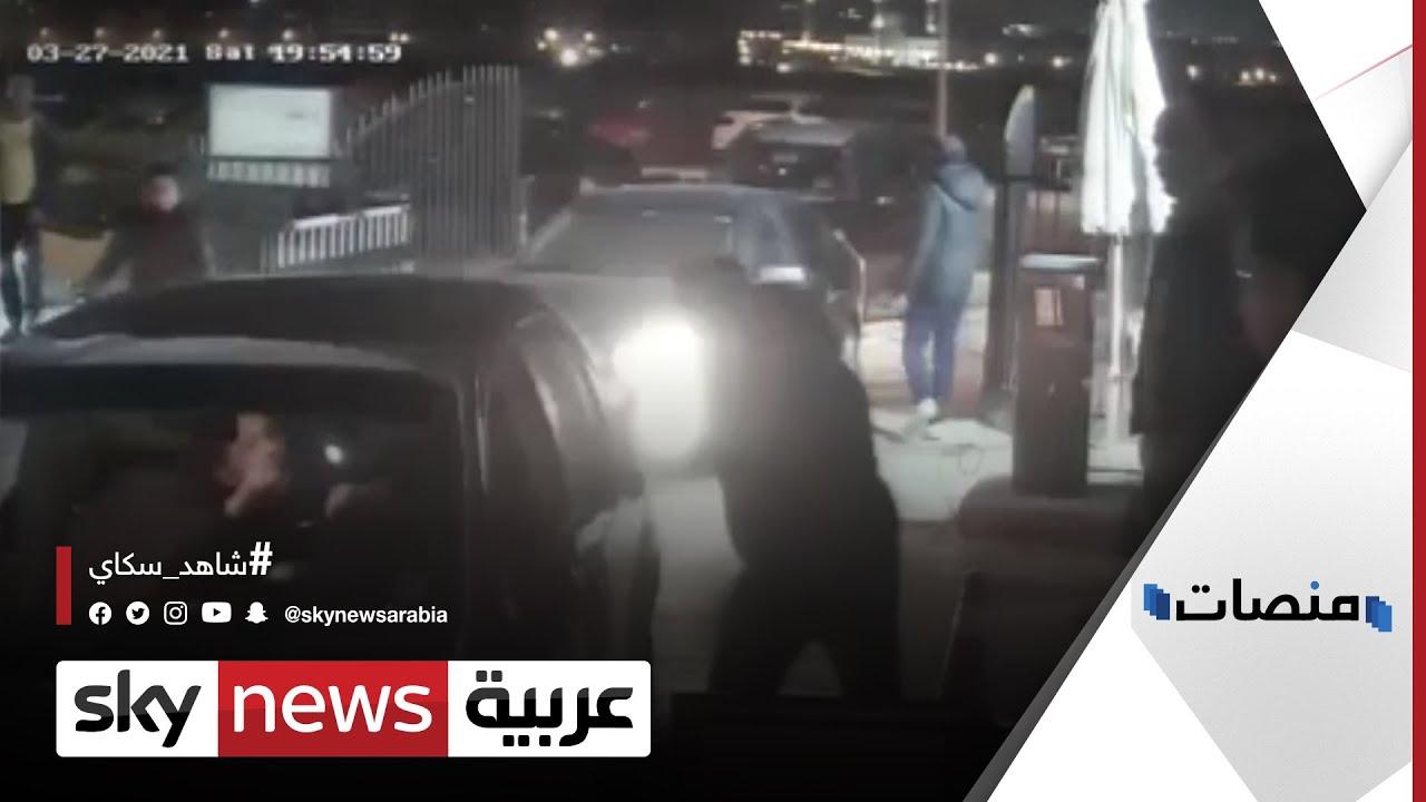فيديو يوثق لحظة الاعتداء على الممثل المصري ياسر فرج | #منصات