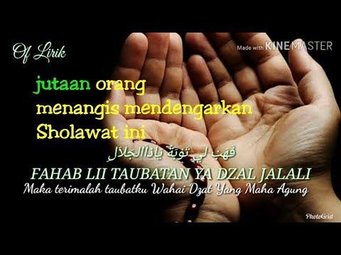Sholawat Abu Nawas Termerdu Ilahi Lastu Lil Firdausil Ahla