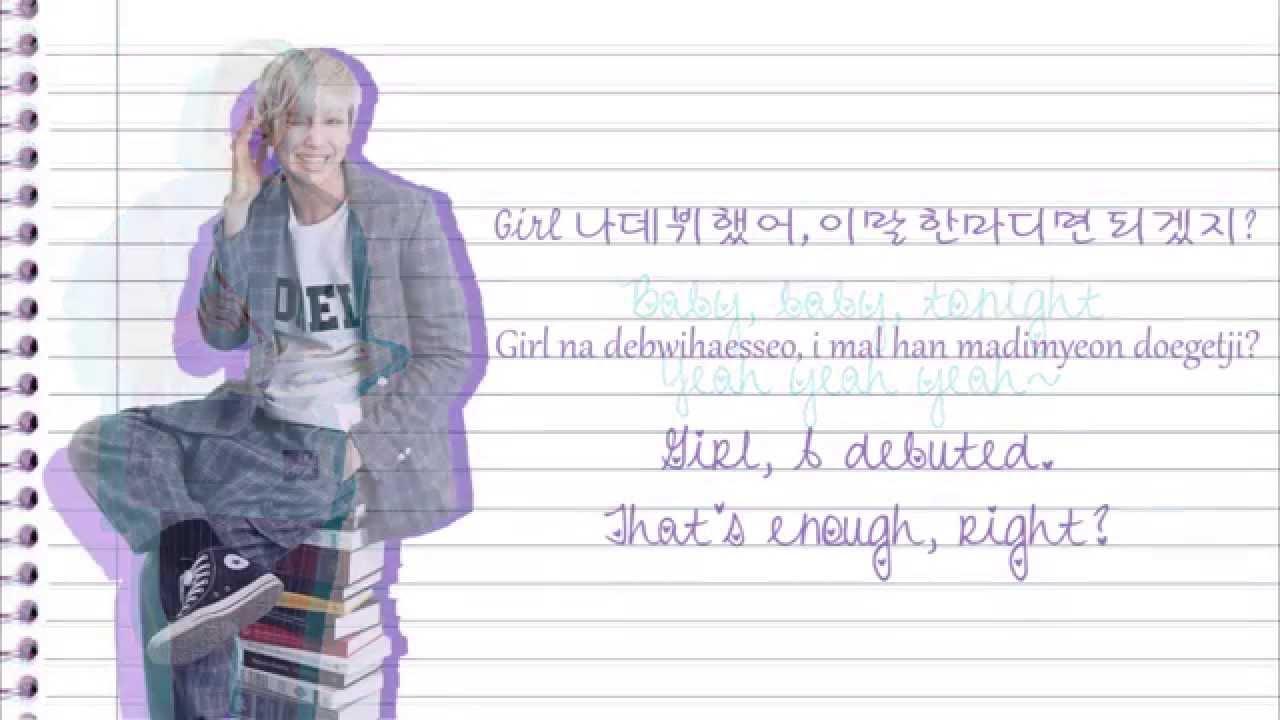 BTS (방탄소년단) - Coffee [Color coded Han|Rom|Eng lyrics]