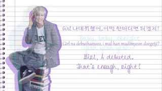 BTS (방탄소년단) - Coffee [Color coded Han|Rom|Eng lyrics]