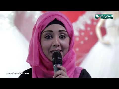 الناس والعيد 2018 - الحلقة الخامسة 05