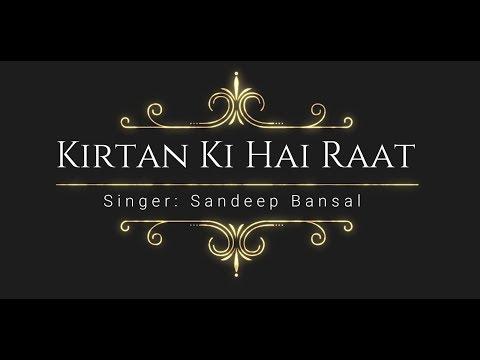Kirtan की है रात- Latest Krishna Bhajan Video | Best Khatu Shyam Bhajan Video with Title 2018 Bansal