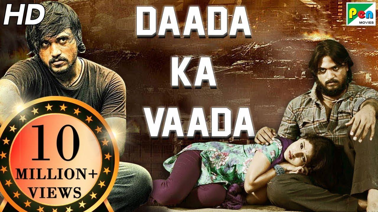 Download Daada Ka Vaada | Action Hindi Dubbed Full Movie | Santosh Balaraj, Priyanka Thimmesh