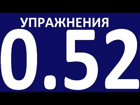 Кредитный калькулятор Сбербанка для физлиц онлайн