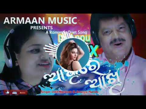 Akhire Akhi //Ft.Udit Narayan //new Odia Dj Song//Dj Appu Mix