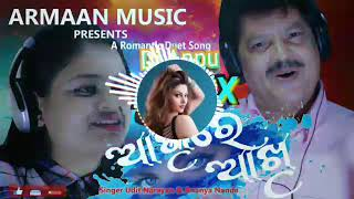 Akhire akhi //Ft.Udit Narayan //new odia dj song//Dj Appu mix