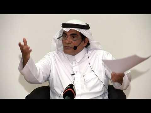 تعزيز الانتماء للوطن لسعادة الاستاذ الدكتور عبدالرحمن بن عبدالعزيز الحماد