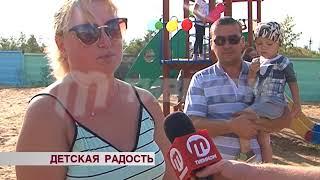 видео Спортплощадки и детские городки для жителей Мкр. Немчиновка