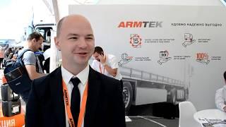 ARMTEK на выставке БАМАП-2018