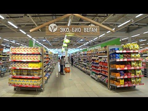 RUSSIAN SHOPS UPDATE: My Favorite Chips (Crisps) and Vegan Food Department