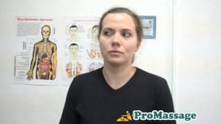 Видео-отзыв курсы массажа ProMassage Киев(, 2014-08-15T14:32:59.000Z)